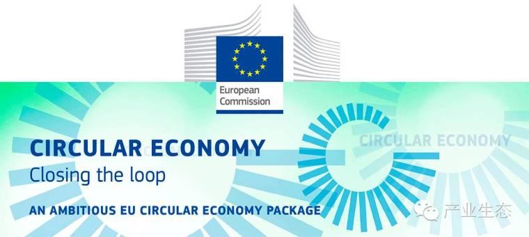 circular-economy-factsheet-general_en-1